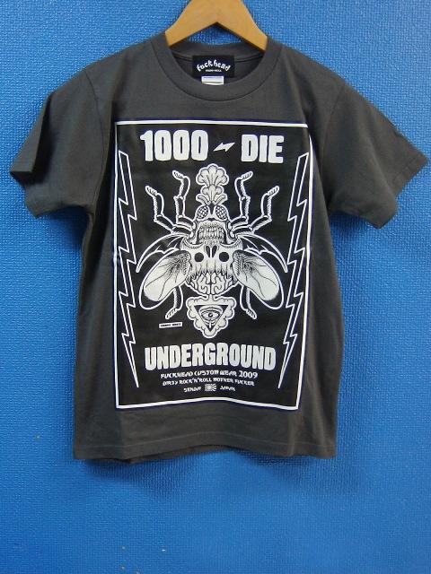1000-die t