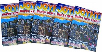 JOYN2009.jpg