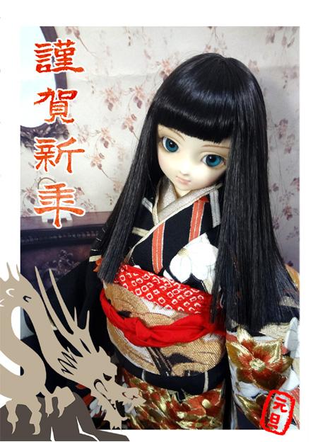 120101_年賀状のコピー