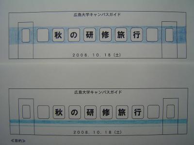 変換 ~ DSC00863
