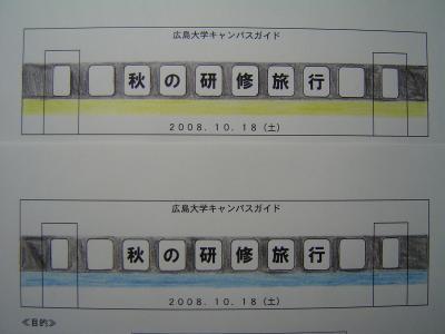 変換 ~ DSC00864