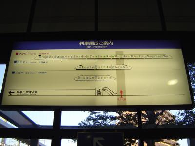 変換 ~ DSC01032