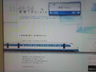 変換 ~ SBSH0010