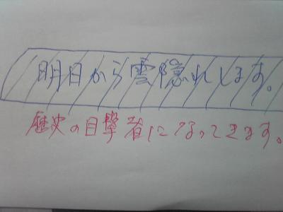 変換 ~ SBSH0011