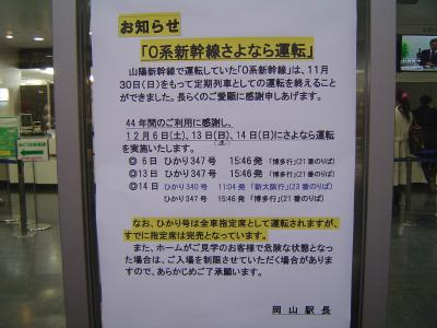 変換 ~ DSC01320