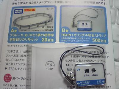変換 ~ SBSH0016