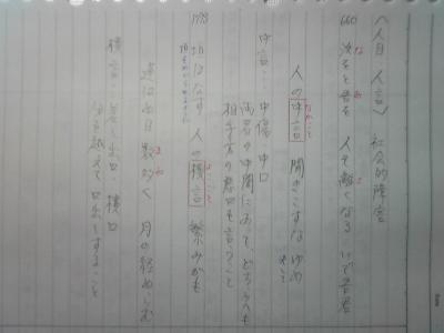 変換 ~ SBSH0019 (1)