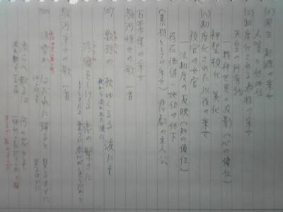 変換 ~ SBSH0020 (1)