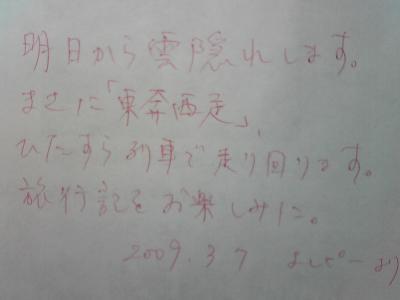 変換 ~ SBSH0021 (1)