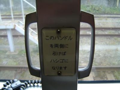 変換 ~ DSC04455