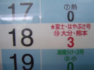 変換 ~ DSC04478