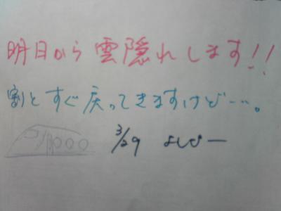 変換 ~ SBSH0021