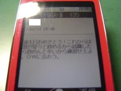 変換 ~ DSC04669