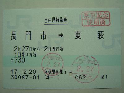 変換 ~ DSC04695