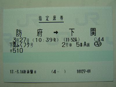 変換 ~ DSC04696