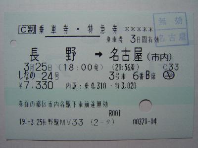 変換 ~ DSC04713