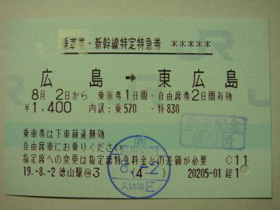 変換 ~ DSC00540