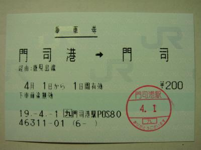 変換 ~ DSC00542