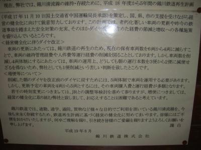 変換 ~ DSC00573