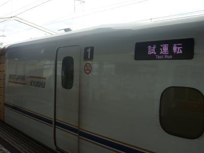 変換 ~ DSC00858