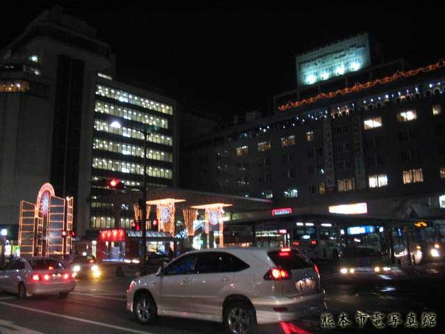 熊本交通センター2