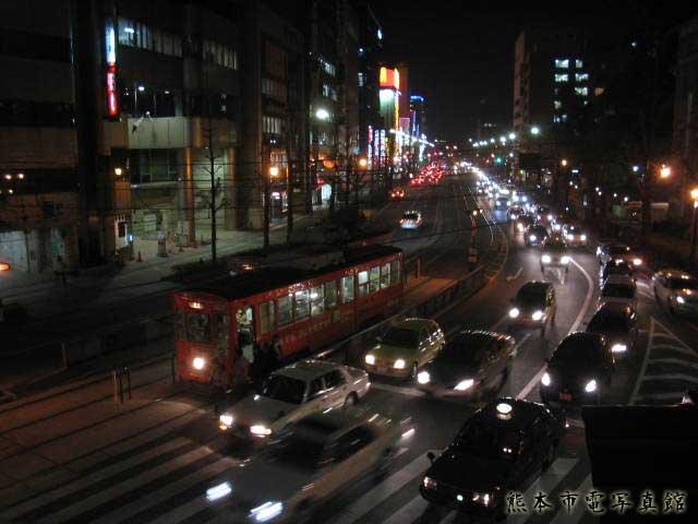 熊本城前電停1