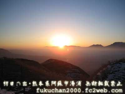 ついに太陽が出きりました。雲海も見れてよかったです。