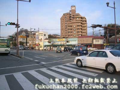 駅前を走る道路は、熊本田原坂線。