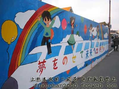池田小学校の児童が作製した壁画。