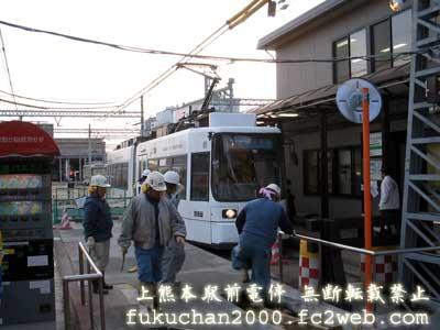 上熊本駅前電停でも移築復元の準備が進みます。