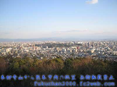 本妙寺山から熊本市内の眺め。