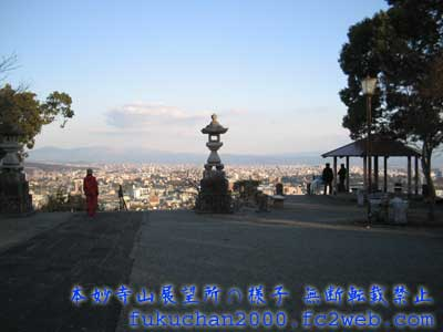 本妙寺山展望所の様子。