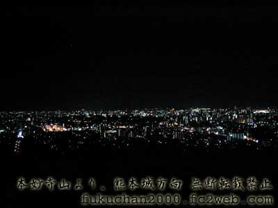 本妙寺山から眺める、熊本市内の夜景。