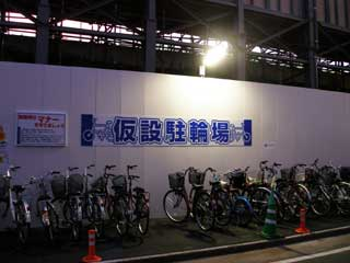 新水前寺駅03