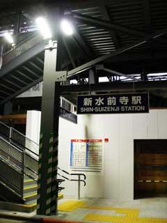 新水前寺駅04