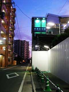 新水前寺駅09
