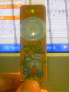 My i-pod