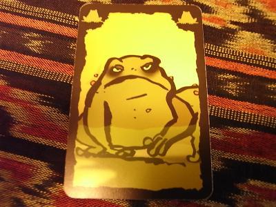 問題のカード(ごきぶりポーカー)