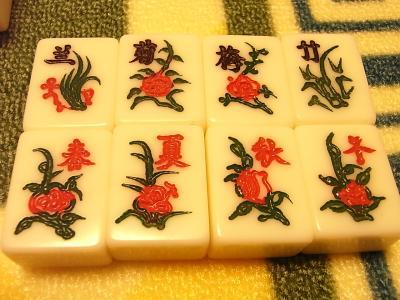中国麻将・花牌