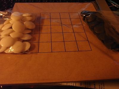 碁 六路盤