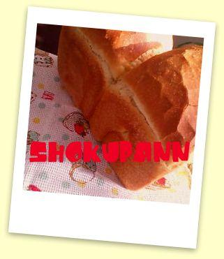 ふわ食パン