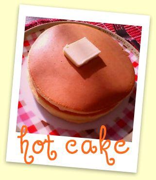 ホットケーキ♪
