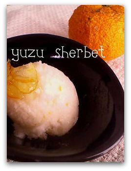 柚子シャーベット
