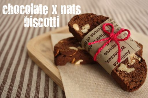 チョコレートとナッツのビスコッティ