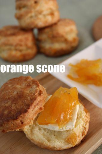 オレンジスコーン
