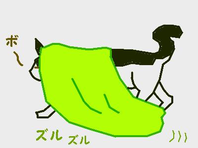 neko091124-2.jpg