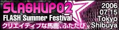 banner_234_60.jpg