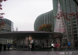 国立美術館外2