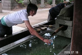 718京都水
