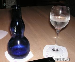 806夕食酒